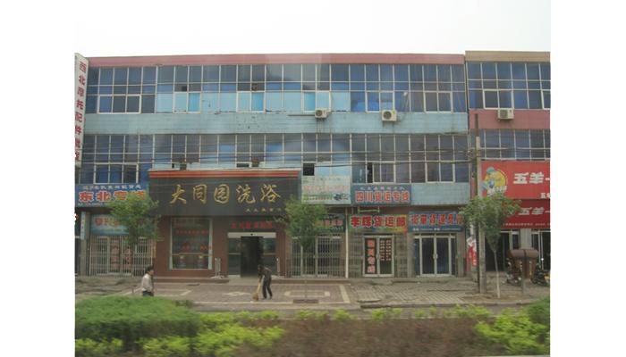 www.zhuanpan.org